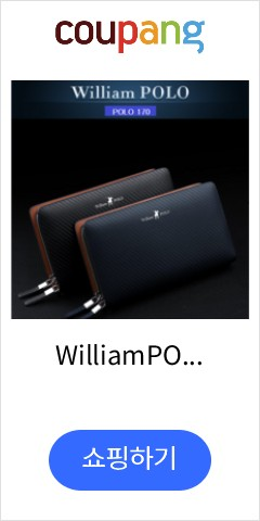 WilliamPOL...