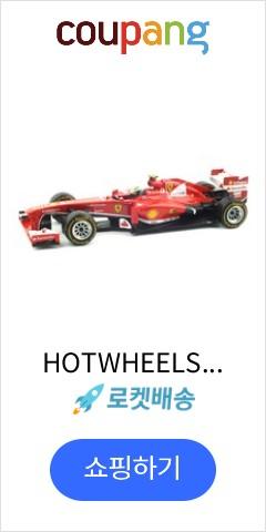HOTWHEELS 페라리 F1 38 F.Massa No.4 2013 자동차 다이캐스트 HW286170RE, 혼합 색상