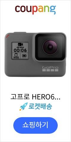 고프로 HERO6 ...