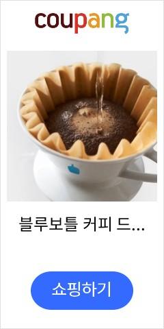 블루보틀 커피 드립퍼 여과지 필터 90개입, 1박스