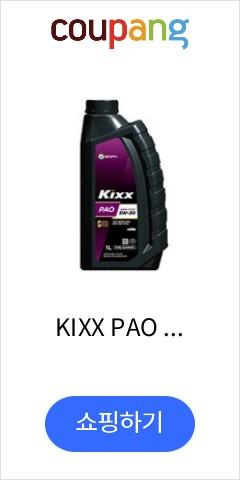 KIXX PAO 5...