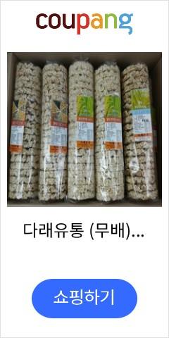다래유통 (무배) 웰빙현미뻥5개+웰빙7곡스낵3개+웰빙통밀뻥2 혼합(무료배송), 100g, 10개