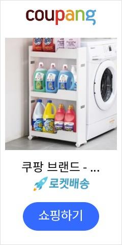 쿠팡 브랜드 - 코멧 3단 이동식 틈새 선반, 1개