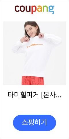 타미힐피거 [본사공식상품][여성] 코튼 로고 긴소매 맨투맨 티셔츠 T22A1TTO030WT1 YBR