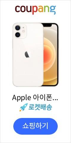 Apple 아이폰 12 Mini, 공기계, White, 128GB