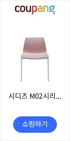 시디즈 M02시리즈 M021E 디자인의자, 화이트/코튼블루