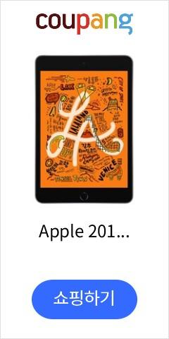 Apple 2019...