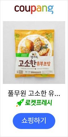 풀무원 고소한 유부초밥 4인분, 330g, 1개