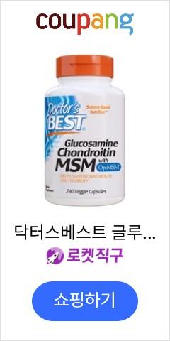닥터스베스트 글루코사민 콘드로이틴 MSM 베지 캡, 240개입, 1개