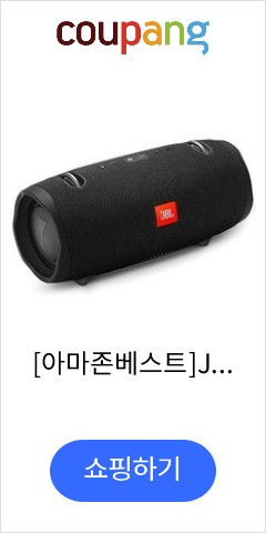 [아마존베스트]JBL Xtreme 2 Portable Waterproof Wireless Bluetooth Speaker - Black (Renewed) PROD4900, Black_One Size