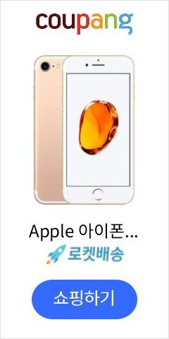 Apple 아이폰 ...