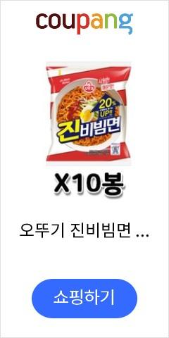 오뚜기 진비빔면 10봉 부터 1박스(32입) 무료배송