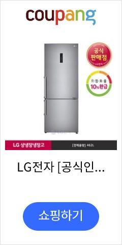 LG전자 [공식인증점][LG전자]유러피안 슬림 디자인 모던엣지 냉장고 M459P, 단일상품
