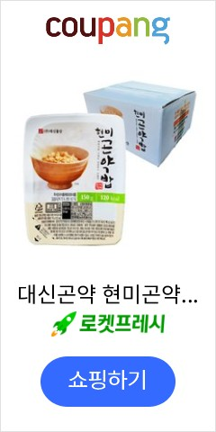 대신곤약 현미곤약 즉석밥, 150g, 20개