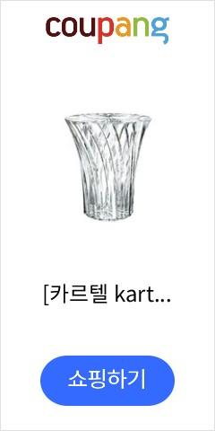 [카르텔 kartell] 스파클 스툴 / Sparkle Stool, Green