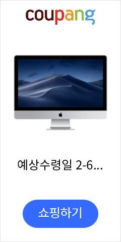 예상수령일 2-6일 이내 Apple (애플) Apple iMac (27 인치 Retina 5K 디스플레이 모델 3 .8GHz 쿼드 코어 I, 상세 설명 참조0, One Color