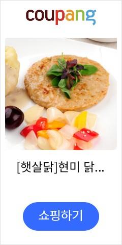 [햇살닭]현미 닭가...