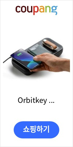 Orbitkey Nest 디지털 휴대폰 액세서리 카드 수납함, A