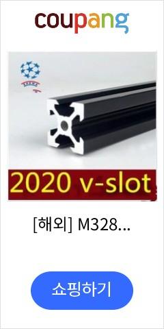 [해외] M3284...
