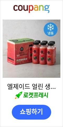 엘제이드 얼린 생 수박주스 6개입 (냉동), 1500ml, 1개
