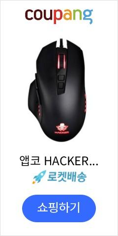 앱코 HACKER 하이엔드 게이밍 마우스 A700, 블랙