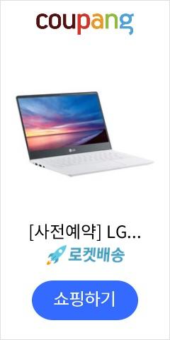 [사전예약] LG전자 2020 그램 노트북 14Z90N-VA76K (I7-1065G7 35.5cm WIN10), 포함, SSD 256GB, 8GB