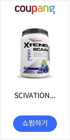 SCIVATION 싸이베이션 엑스텐드 BCAA 90서빙 Grape, 단품