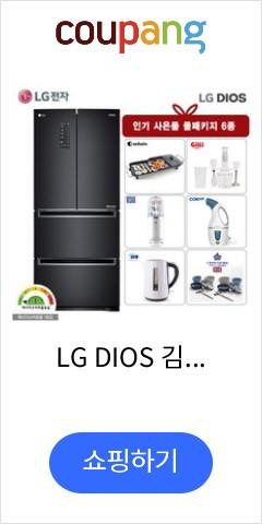 LG DIOS 김치톡톡 김치냉장고 K419MC15E(402리터)+주방6종 사은품, 단품