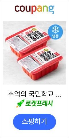 추억의 국민학교 떡볶이 매운맛 (냉동), 600g, 2개