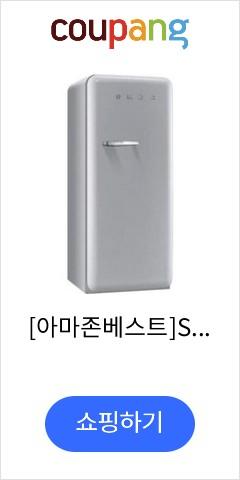 [아마존베스트]Smeg FAB28USVR1 50s Style 9.2 Cubic Feet Silver Right-hand Refrigerator with Freezer C, Right Hinge_One Size