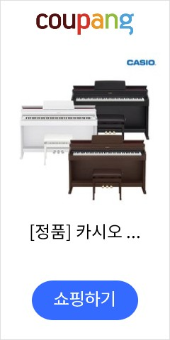 [정품] 카시오 디지털피아노 AP-470 전국무료설치, 블랙