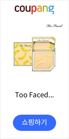 Too Faced ...