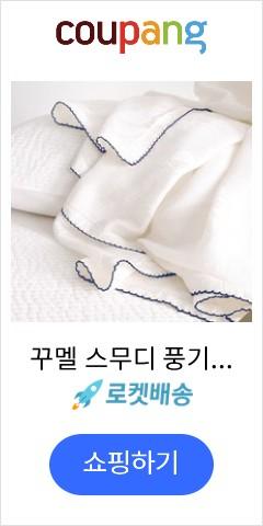 꾸멜 스무디 풍기인견 홑이불, 네이비