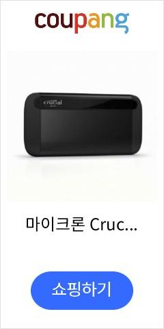 마이크론 Crucial X8 Portable SSD (1TB), 옵션없음, 옵션없음