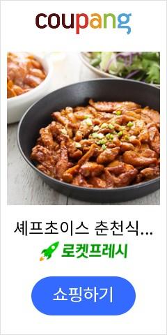 셰프초이스 춘천식닭갈비 (냉장), 1kg, 1개