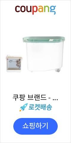 쿠팡 브랜드 - 코멧 키친 10Kg 쌀통 + 900ml 잡곡 용기, 1세트