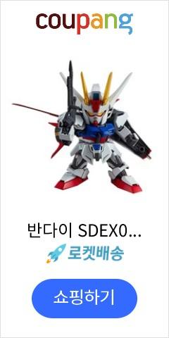 반다이 SDEX00...
