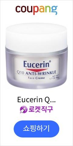 Eucerin Q1...