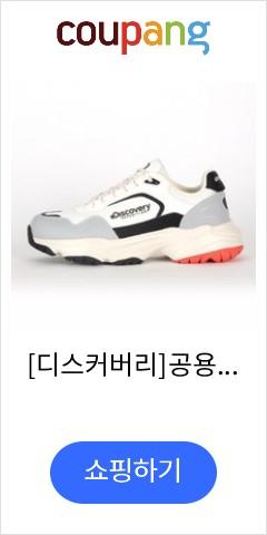 [디스커버리]공용 조거 플렉스 운동화 DXSHF3031-GR