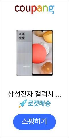 삼성전자 갤럭시 A42 공기계 128GB, SM-A426N, 프리즘 닷 그레이