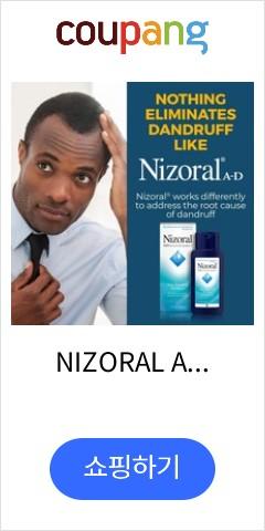 NIZORAL A-D Shampoo 니조랄 비듬샴푸, 1개, 200ml