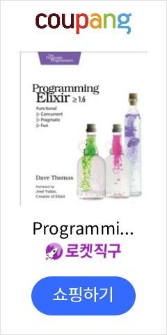 "Programming Elixir >= 1.6: Functional -> Concurrent -> Pragmatic -> Fun Paperback, Pragmatic Bookshelf"" width=""120"" height=""240""></a>     <br />    <div class="