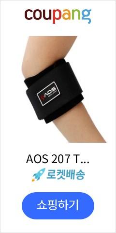 AOS 207 TE...