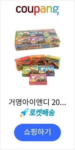 거영아이앤디 2000 공룡 화석 발굴 키트 6종 x 2p, 1세트