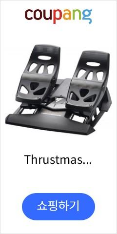 Thrustmaster TFRP Rudder(Windows PS4 PS5 XBOX Series X/S & XOne), 1