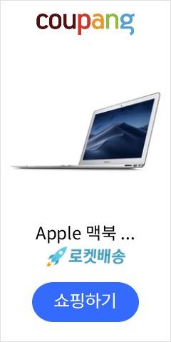 Apple 맥북 에...