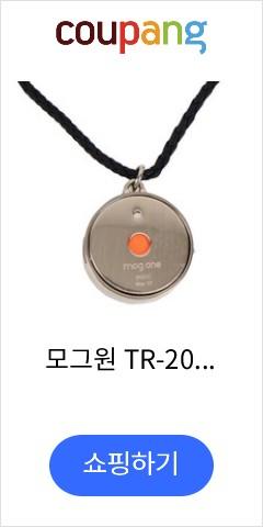 모그원 TR-200...