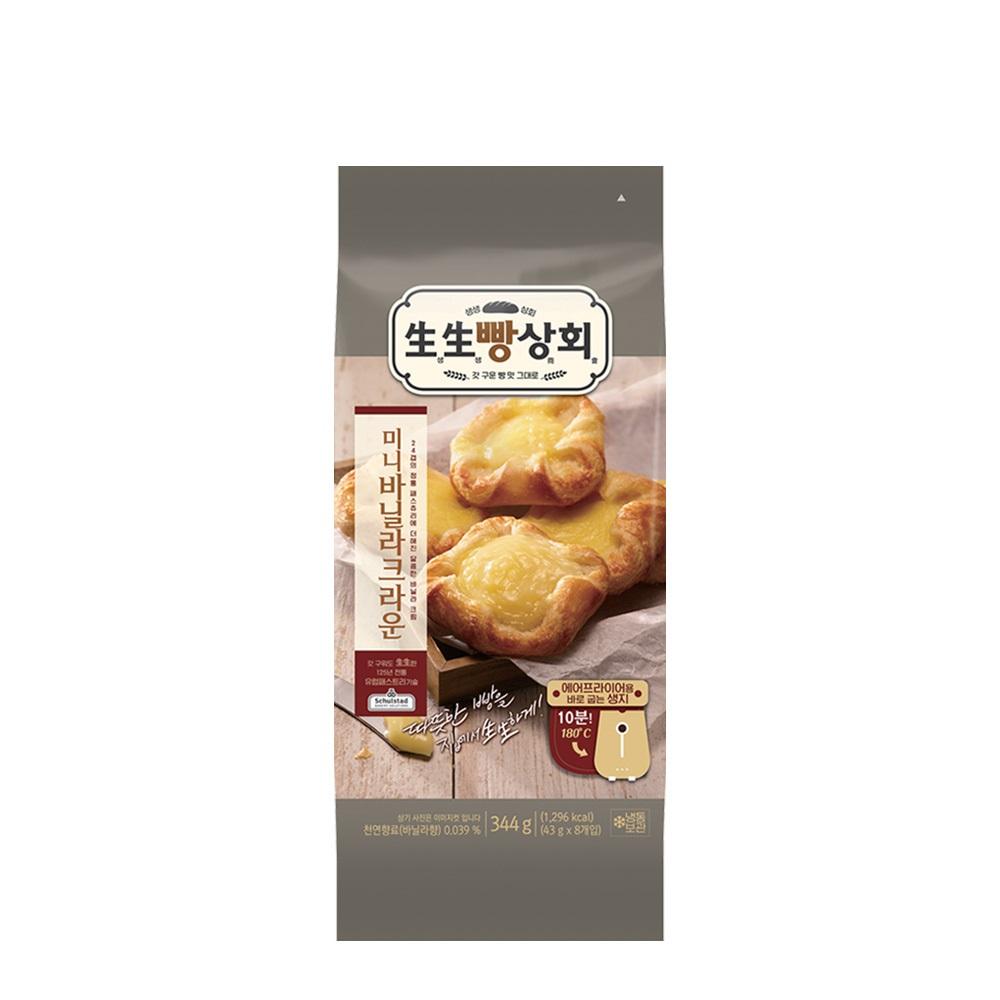 생생빵상회 미니 바닐라크라운(8개입)344gX2봉, 2봉, 344g