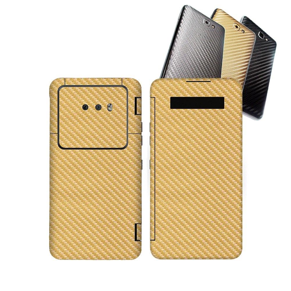 알럽스킨 LG V50S ThinQ 듀얼스크린 카본스킨 보호필름 LM-V515N, 1개