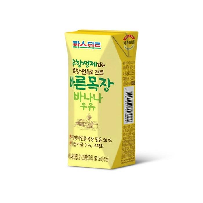 없음 [S]파스퇴르 바른목장 바나나 멸균우유, 125ml, 48개입